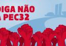 """VÍDEO   Todos Servidores contra a PEC 32 – """"Direito não é mercadoria!"""""""